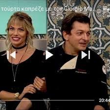 GIORGIO KRITI TV